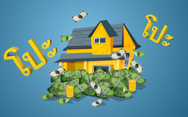 โปะหนี้บ้านอย่างไรให้ไวที่สุด